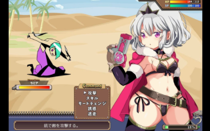 Free Knight of Erin v1.06 Game Download for Mac & PC